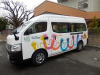 新型バスはキラキラピカピカ!