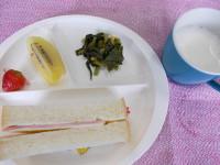 5.30ハムチーズパン