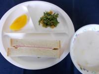 8.8ハムチーズパン