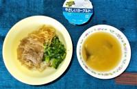 3.20牛丼