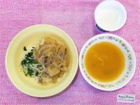 4.25牛丼