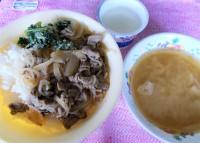 9.18牛丼