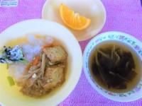 9.25厚揚げカレー丼