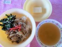 1.15牛丼