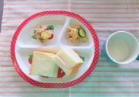 3.16ハム・チーズパン