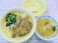 3.2牛丼